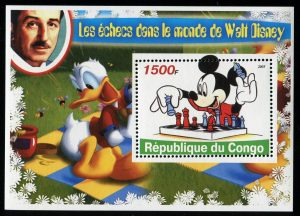 congo chess échecs disney 2005