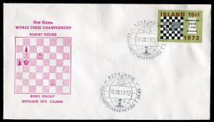 partie 1 first game spassky fischer 1972