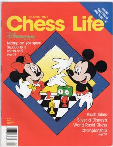 chess lif disney world rapid chess 1997